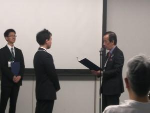 松林先生表彰式1