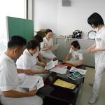 看護診断4