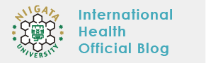 International Health Official Blog
