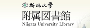 新潟大学医歯学図書館