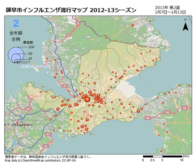 インフルエンザ流行地図の例(データ:諫早医師会より)