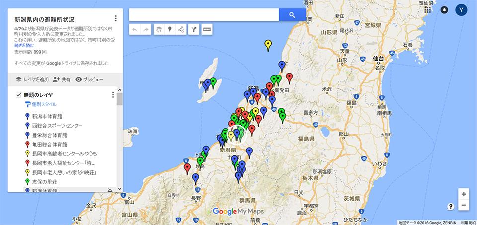 避難所データマップ(新潟県庁発表データに基づき作成)