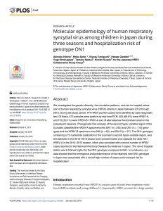 2018_Molecular epidemiology of RSV_Hibino