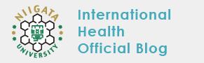 International Health Official Blog